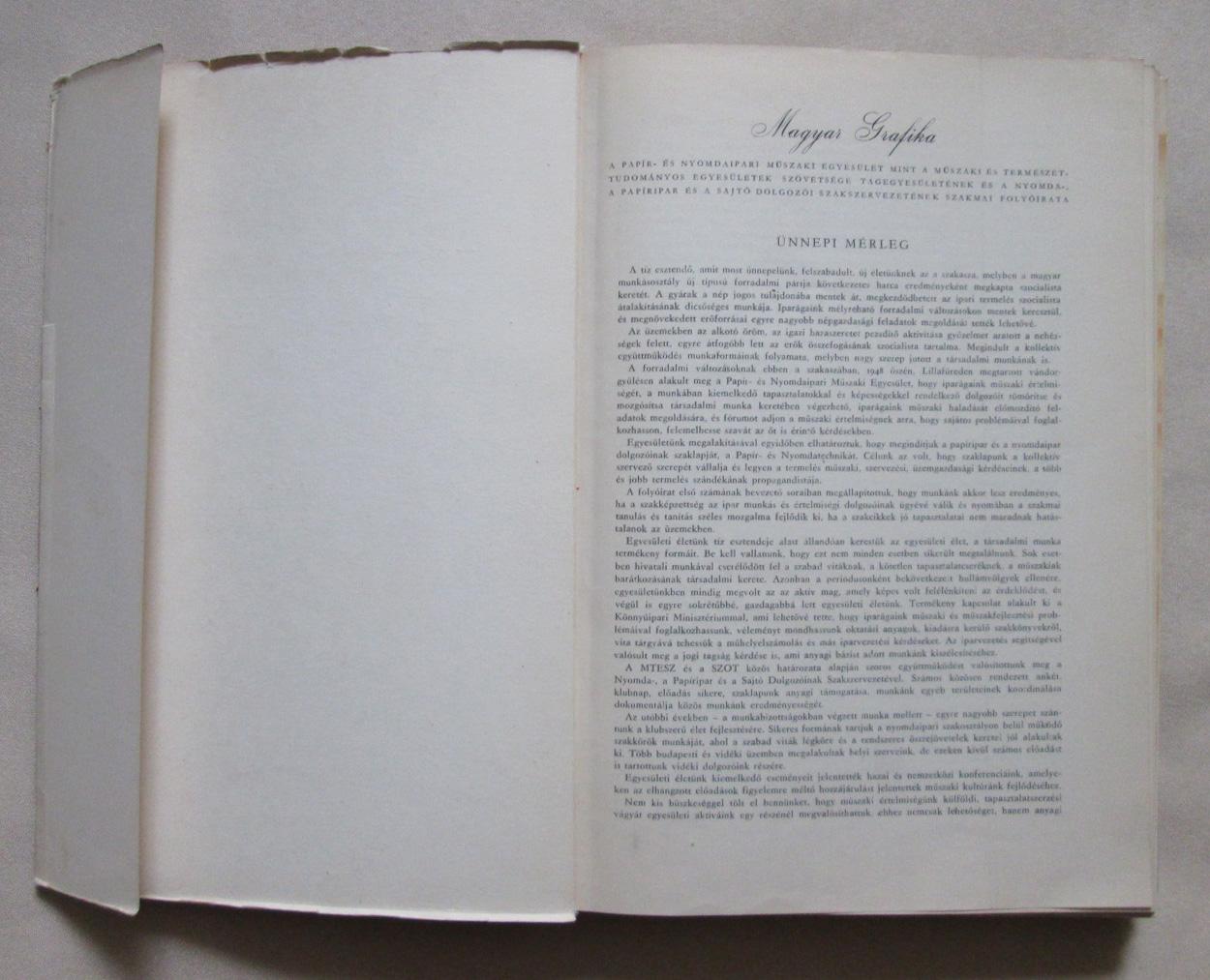 http://www.hamispenzek.hu/hirek/magyar-grafika-10-konyv-2-evfolyam-1958-6-szam-20-pengo-1941-probanyomat-tervezet-szinproba/magyar-grafika-10-2-evfolyam-1958-6-szam-20-pengo-1941-szinproba-02.jpg